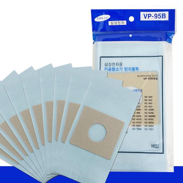 삼성 먼지봉투(10p) VP-95B 진공청소기용 종이필터