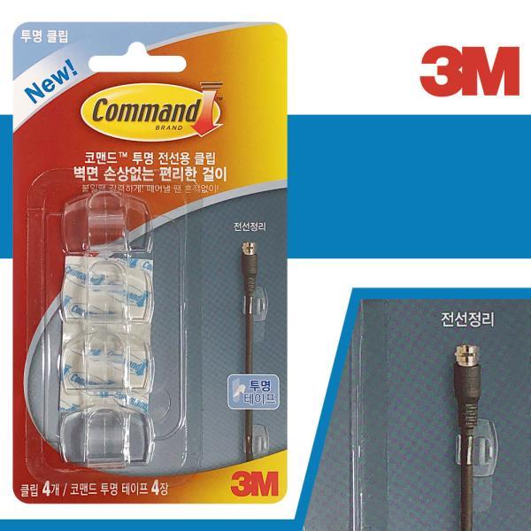 투명메모홀더 3M 코맨드 투명 전선용 클립 17017 전선정리 벽걸이