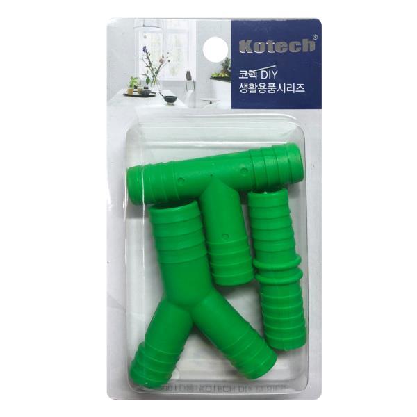호스연결구세트-K444 호스분배기/세차호스/호수연결구