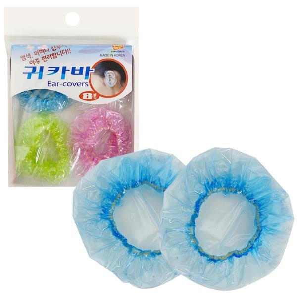 코텍 귀카바8입 B-2979/비닐귀커버/염색/퍼머/파마