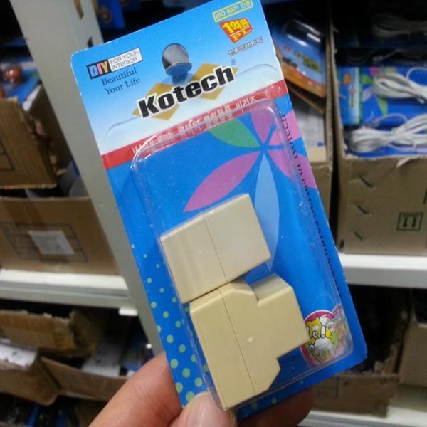 컴퓨터랜짹2p k-9172/전화분활코드/젠더/잰더/랜잭