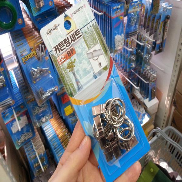 코텍 커튼링세트 소8p K-3952 커텐브라켓/커텐봉걸이