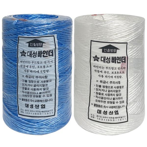 대성 고추끈(약550미터)/고추바인다/꼬임끈/바인더끈
