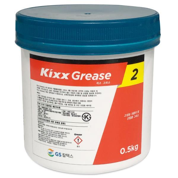 킥스그리스2 0.5kg 골든펄/구리스/베어링/윤활유/오일
