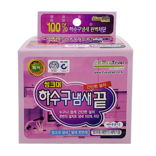 씽크대 하수구냄새끝(씽크대용)이지트랩/벌레차단악취