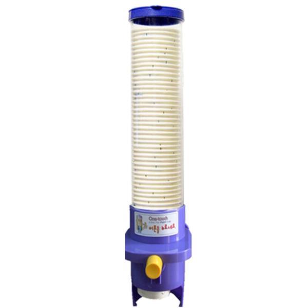 종이컵디스펜서/원터치자동컵걸이/종이컵홀더/컵홀더☆