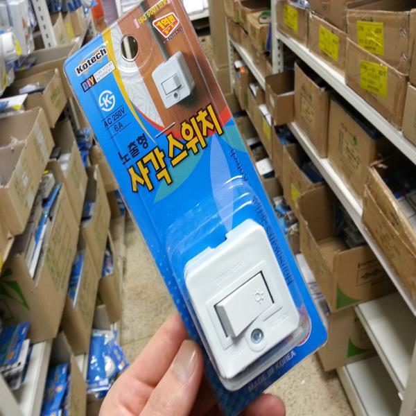 코텍 사각스위치(k328) 노출스위치/국산KS제품