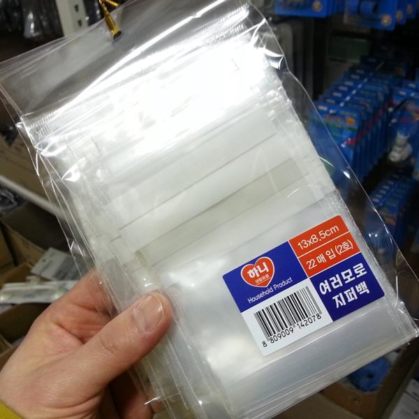 하니 여러모로 지퍼백2호 22매입13x8.5 지퍼백/폴리백