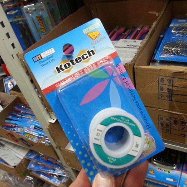 코텍 땜납 40g K-0055 납땜/실납/땜/납/인두
