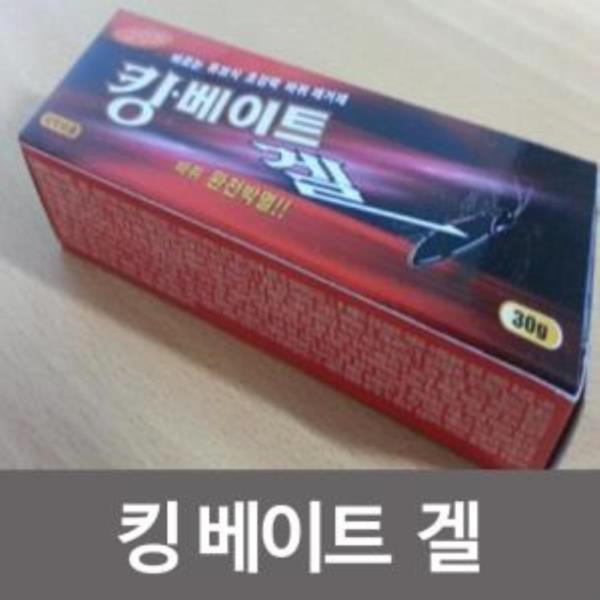킹베이트겔 30g 개미제거제/바퀴제거제/바퀴벌레약