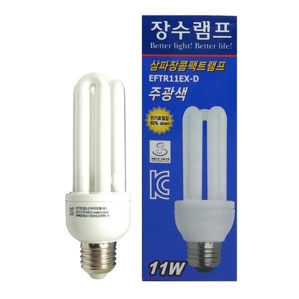 장수 삼파장전구11W 주광색/전구색/삼파장램프/형광등