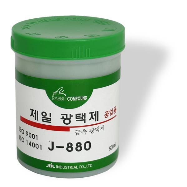 제일 제일 금속광택제880 광약 녹제거 구리 신쭈 불상 악기
