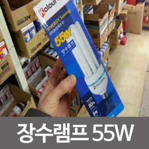 장수램프/안정기내장형 EFQU55EX-D 55W/주광색/전구색