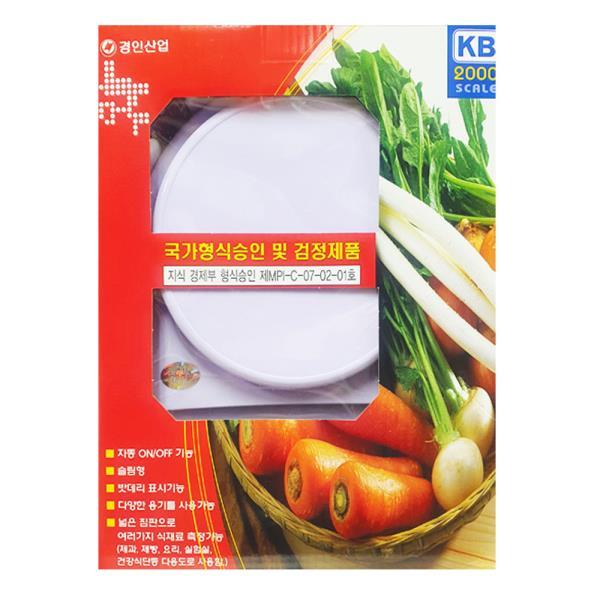 저울 경인산업 디지털 전자저울 KB2000 주방저울 전자저울