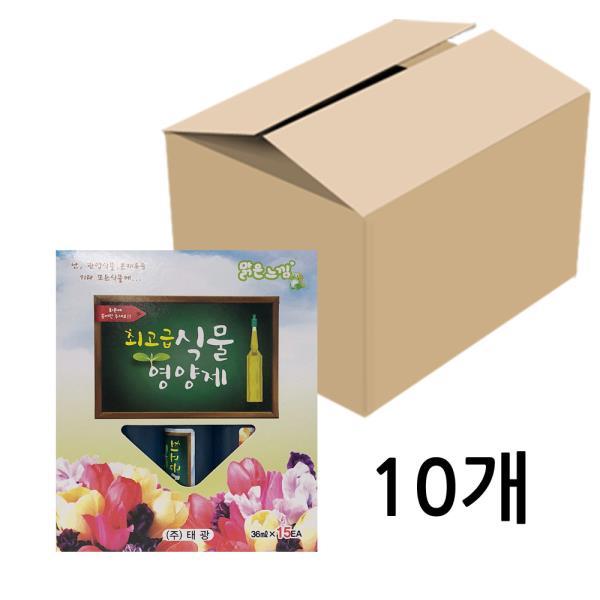 그린(고급)식물 복합비료36ml 15개입 x1박스(10개)