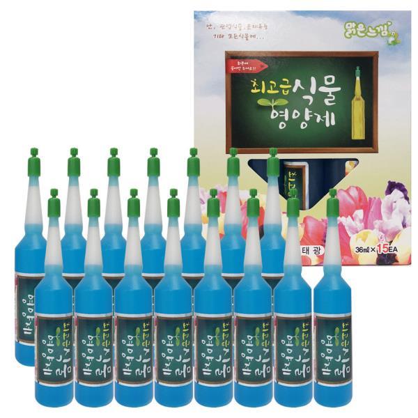 그린(고급)식물 복합비료 36ml 15개입 원예 화초