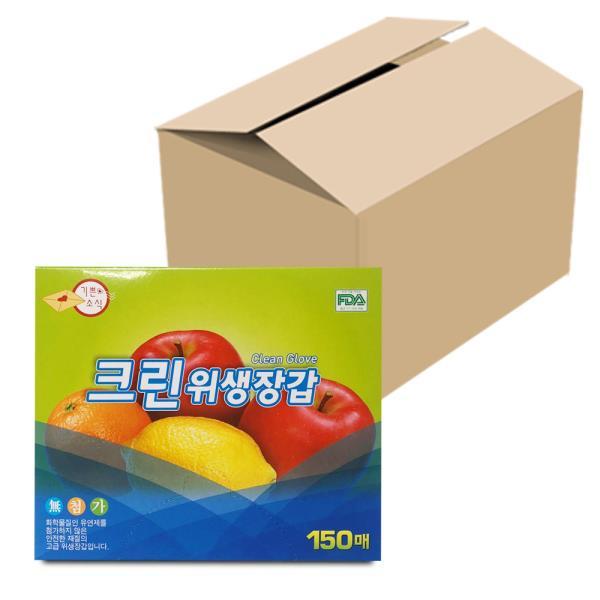 장갑 크린 위생장갑 150매 x1박스 30개 일회용 주방 비닐