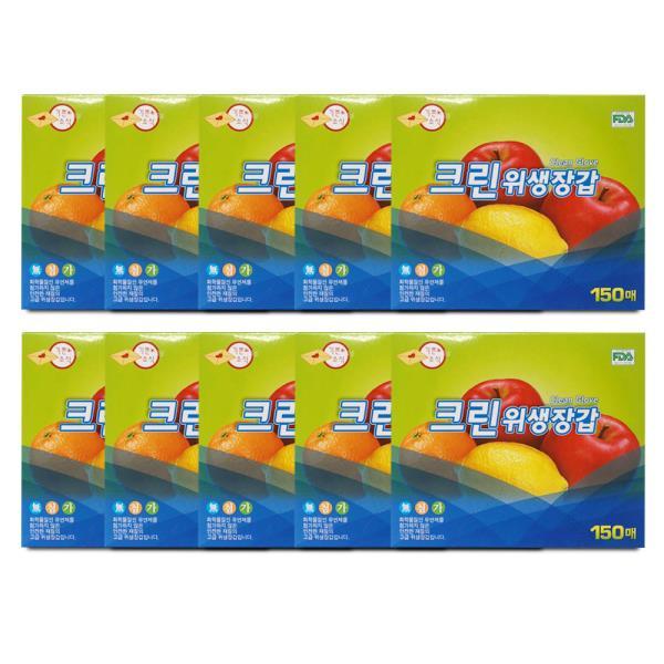 크린 위생장갑 150매x10개 일회용 주방 비닐 장갑