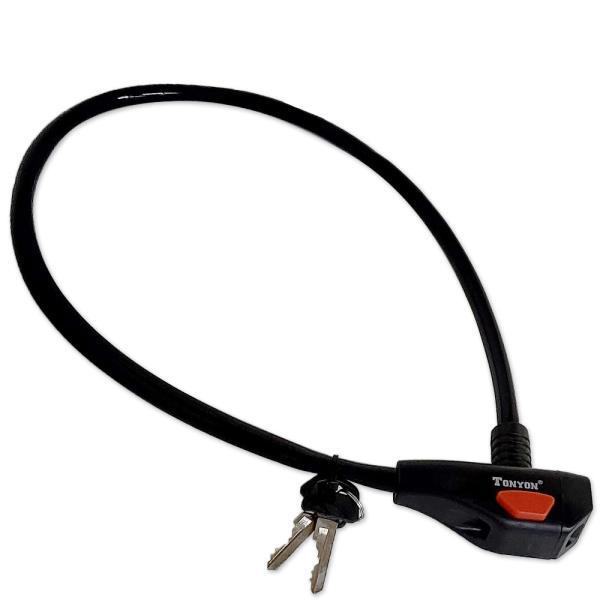 자전거 열쇠 TY-614 보안장치/자전거락/도난방지/키