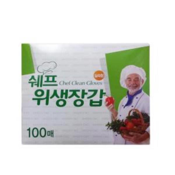 장갑 쉐프 위생장갑 100매 주방 일회용 주방 위생 비닐