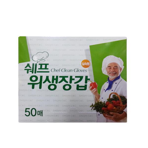 장갑 쉐프 위생장갑 50매 주방 일회용 주방 위생 비닐