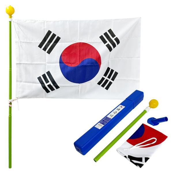 태극기+케이스 보관함 국기 계양 조기 한국 태극 가정