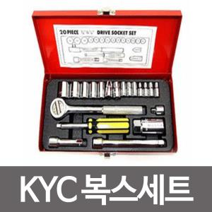 KYC 복스세트 17P.20P 복스알.공구세트.자동차공구.깔깔이.스패너.복스세트.갈갈이. KYC 복스세트 17P.20P 복스알.공구세트.자동차공구
