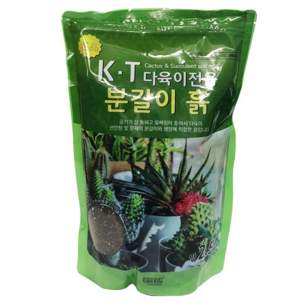 분갈이흙 2.5L(다육이전용)다육이흙 배양토 식물용분