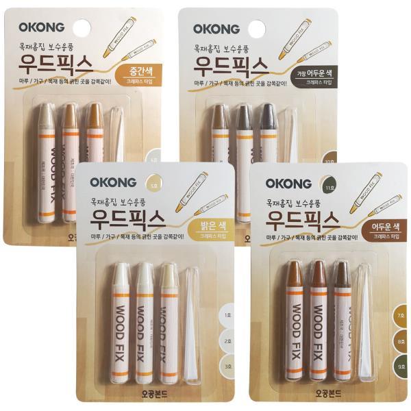 오공 목재흠집 우드픽스 크레파스 보수용품 크레용