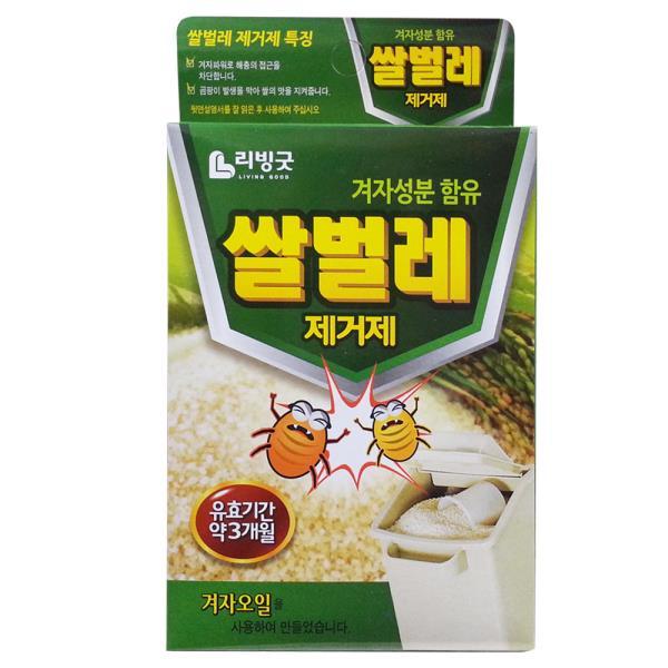쌀벌레 제거제 천연겨자성분 천연 쌀벌레약 해충