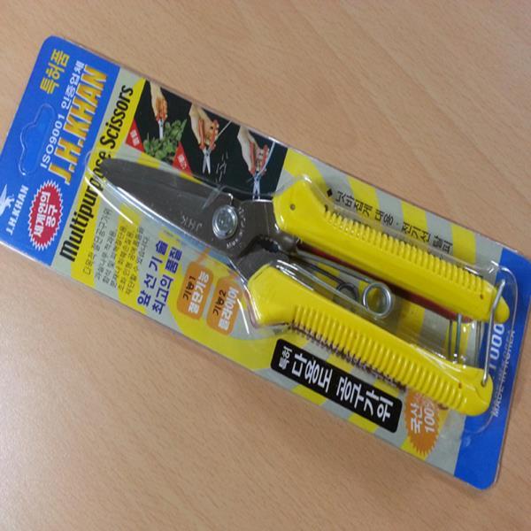 국산 진흥 다목적가위/절단공구가위(JHk-1000)