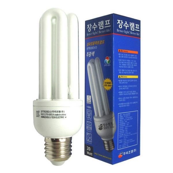 장수 삼파장전구20W 주광색/전구색/삼파장램프/형광등