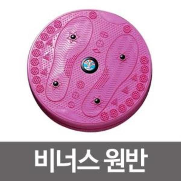 비너스원반 SJH-301 미용기구 운동기구 헬스.바디슬림
