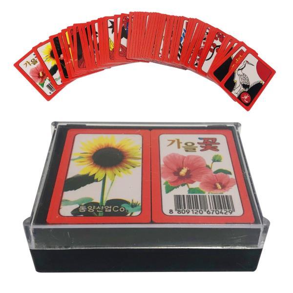 동양산업 가을꽃 화투 고스톱 놀이 게임 그림카드