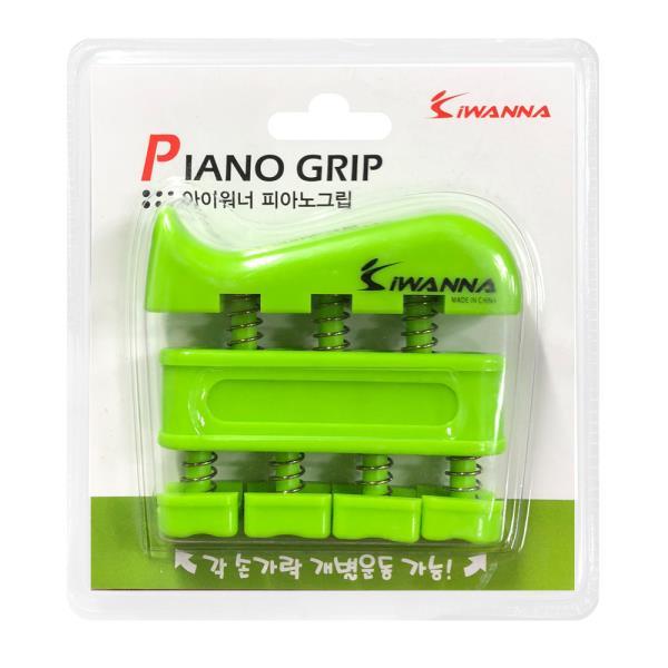 아이워너 피아노그립(그린) 10kg 악력기 손가락운동