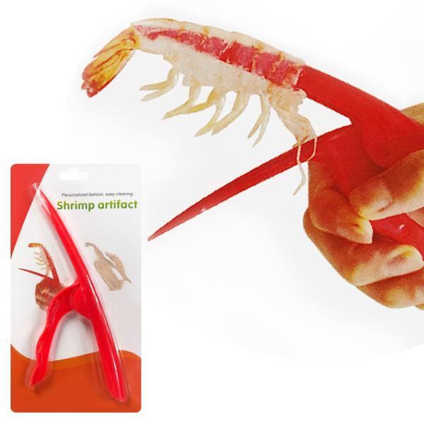 새우까기집게 간편 껍질까기 새우까개 손질 새우손질
