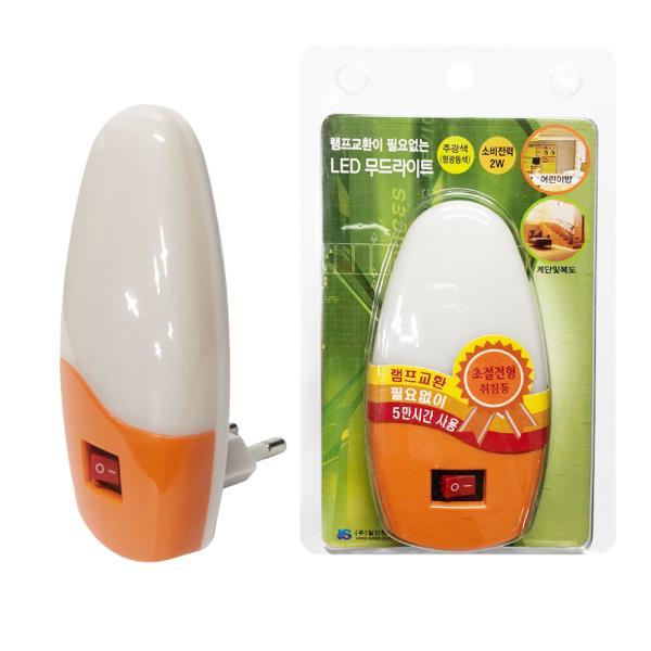 일신 LED 무드라이트(5만시간 사용) 수면등 취침등