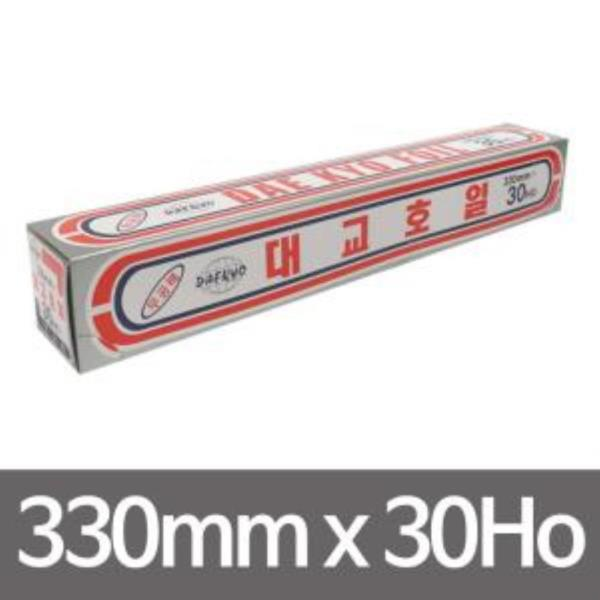대교호일 대교호일 330mm x 30Ho 10M 쿠킹호일 은박 알루미늄