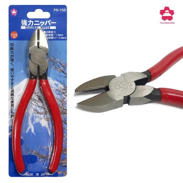 사쿠라 니퍼(FN-150) 압착펜치겸용 뻰지 절단기 피복