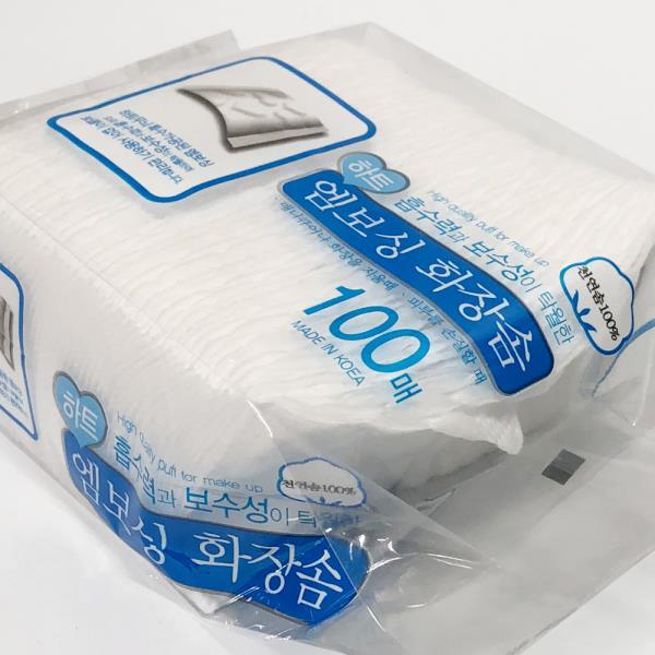 하트 엠보싱 화장솜(100매) 순면화장솜 클렌징 네일솜