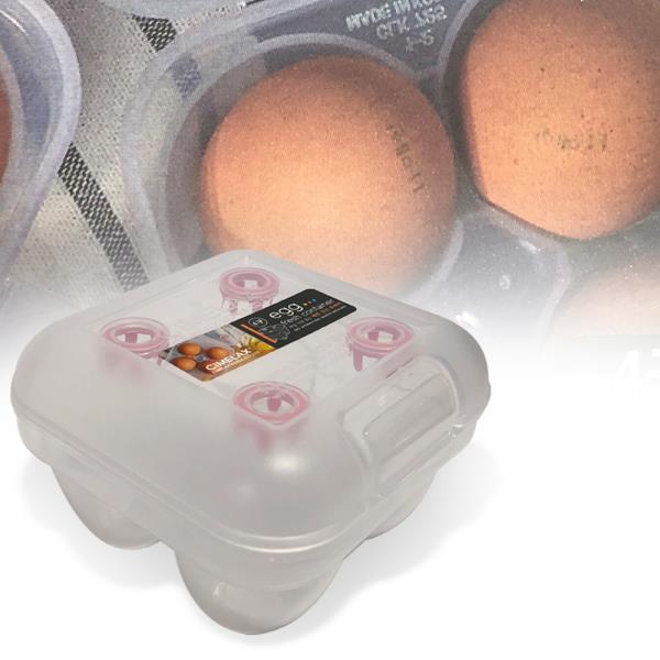 씨밀렉스 계란신선트레이(4구) 계란보관함 에그트레이