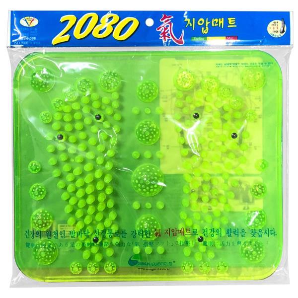 성진 2080 氣지압매트SJH308 자석돌기 발지압매트