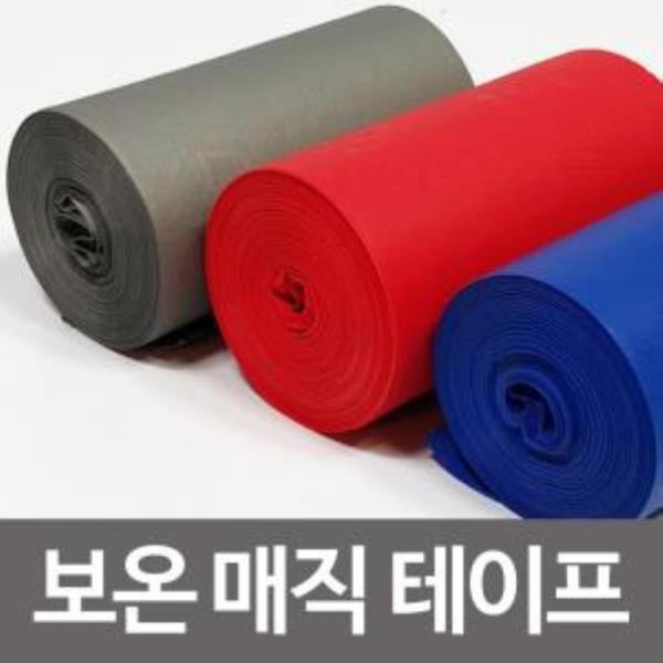 PVC 보온 매직테이프 배관마감 보온단열제 배관테이프