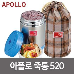 아폴로 죽통520(520ml)보온도시락 스텐죽통 보온통
