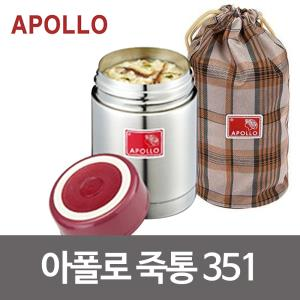 아폴로 죽통351(370ml)보온도시락 스텐죽통 휴대용