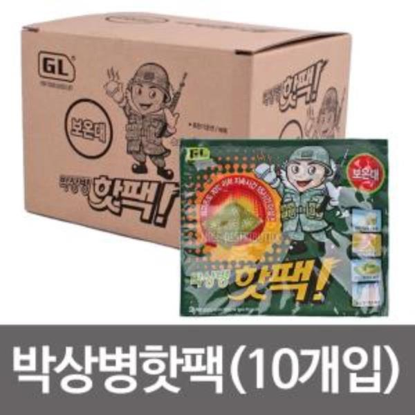 박상병핫팩 x1박스(10개)대용량 군용 손난로 포켓용