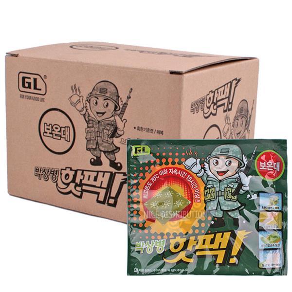 박상병핫팩 x1박스10개대용량 군용 손난로 포켓용