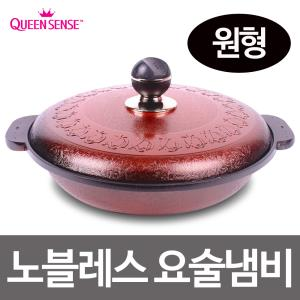 퀸센스 노블레스 다이아몬드 요술냄비(원형) 요술팬