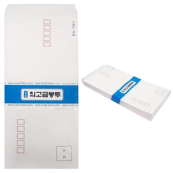 명품 최고급봉투(인쇄/80매입)규격봉투 편지봉투 우편