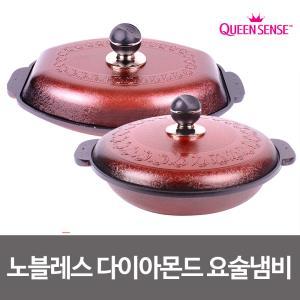 퀸센스 노블레스 다이아몬드 요술냄비(선택) 요술팬